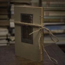 密码保护:给周叔的一封家书