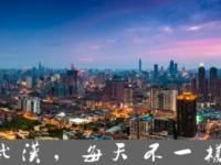 武汉历史上有哪些重大事件?