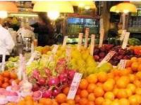 武汉有哪些水果批发市场