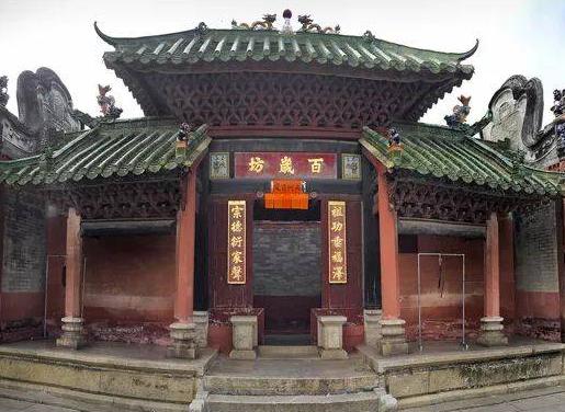 广州百岁坊是怎么由来的?